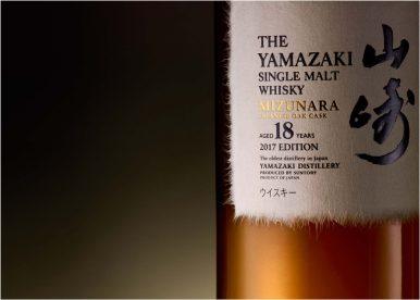 Suntory :: Yamazaki Mizunara Edition 2017 focus étiquette