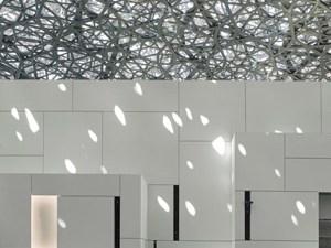 Le Louvre Abu Dhabi, nouveau musée-phare du 21ème siècle, a ouvert ses portes