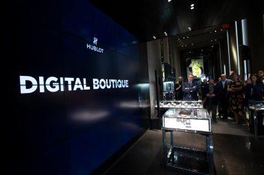 Hublot Digital Boutique launch (4)