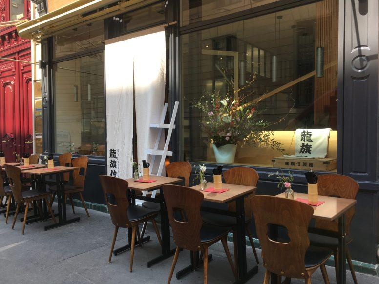 restaurant ryukishin 1