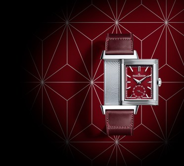 jaeger-lecoultre-reverso-tribute-small-seconds-137407