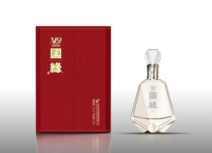 Guoyan V9 - 09 BD