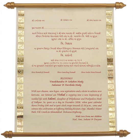 Invitations Wordings Latest Indian Wedding Card