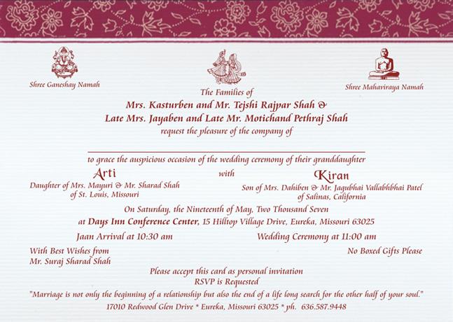 Delightful Sample Indian Wedding Invitation Wording 4 Hindu Wordings