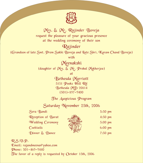 Wedding Invitation Card Matter In Hindi For Son Matik for – Marriage Invitation Cards in Hindi