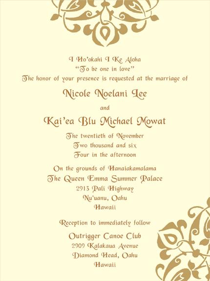 Catholic Wedding Invitation Templates Wedding Invitation