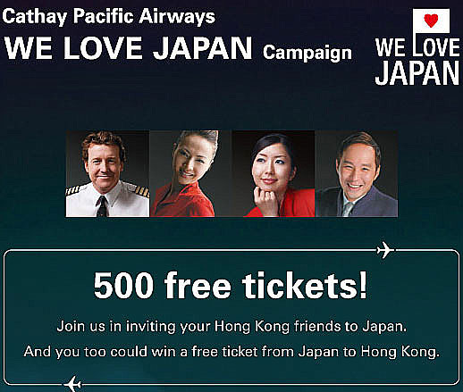Cathay Pacific We Love Japan campaign