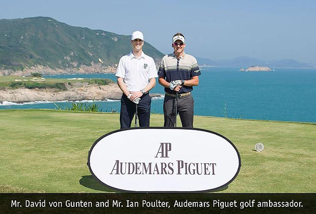 The Audemars Piguet Hong Kong Golf Day with Ian Poulter at Clearwater Bay Golf & Country Club
