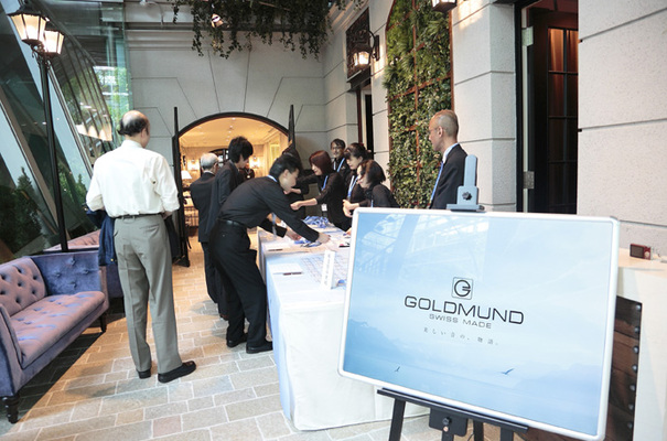 Goldmund, the high end audio manufacturer announce the creation of Goldmund Japan.