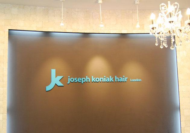 Reena Patel Heads to Hair Maestro Joseph Koniak