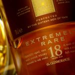 Glenmorangie Hosts The 'Perfect Pairing' For A Celebration Of All Things 'Unnecessarily Well Made' 1