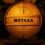 Love Silk, Love METAXA. It's The Original Greek Spirit 7
