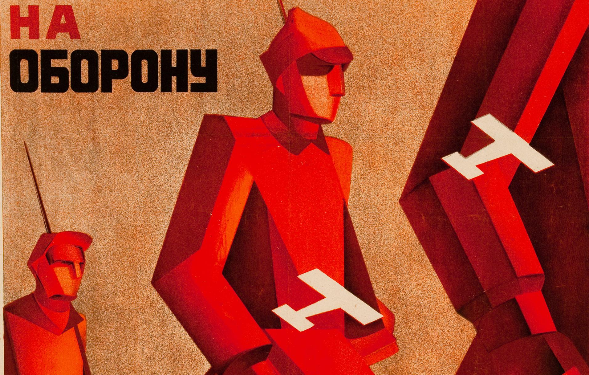 Αποτέλεσμα εικόνας για imagine moscow exhibition