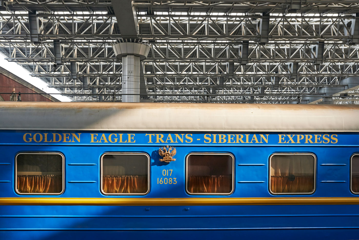 The Romanov Suite - An Entire Private Carriage Aboard the Golden Eagle Train 12