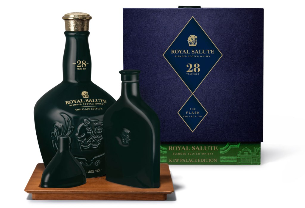 Picture of the flask and box for this new special edition