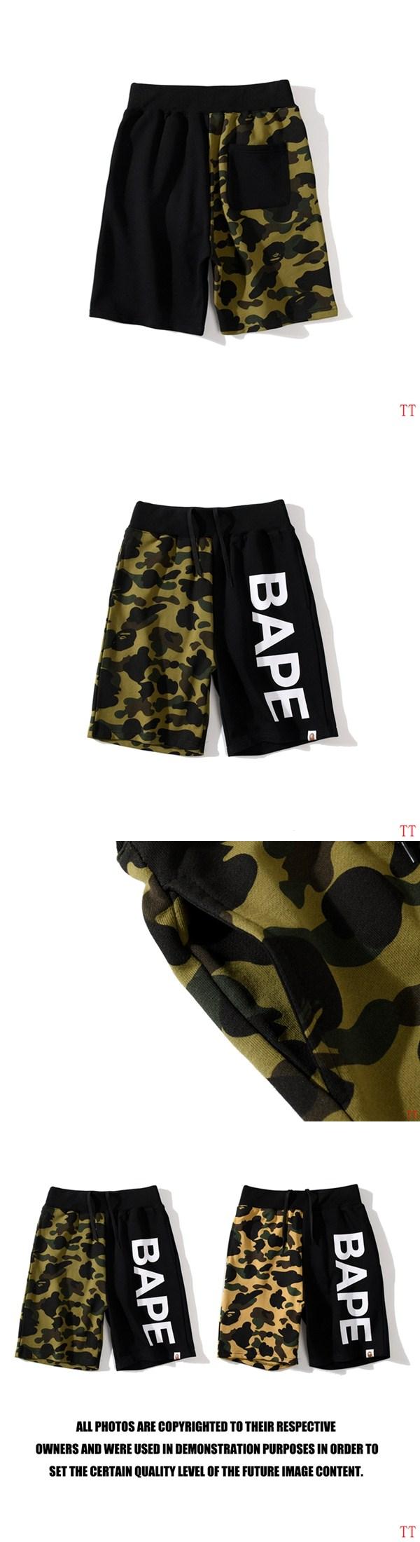 官網同步20夏季最新款-潮牌BAPE男款時尚休閒迷彩拼接短褲.好品質是您的需求好品味是您該追求!!-382522-P1250-LV,LV ...