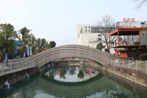 ponte impressa em 3D