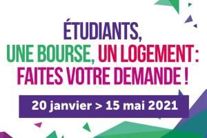 Read more about the article Campagne de constitution du Dossier Social Etudiant 2021