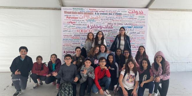 Visite du Salon du livre à Casablanca