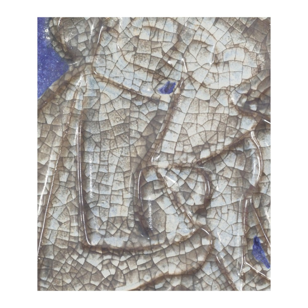 Michael Andersen and Sons Persia glaze wall plaque of couple 5828 Detail
