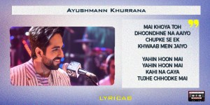 Mera Mann+Yahin Hoon Main Mixtape lyrics