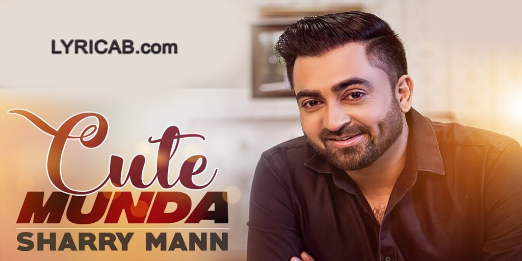 Cute Munda lyrics