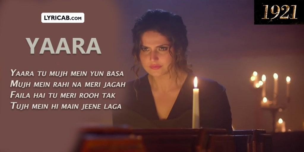 Yaara song lyrics