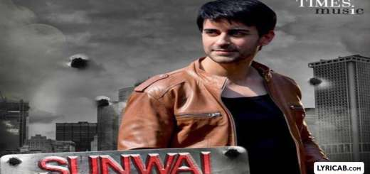 Sunwai song lyrics