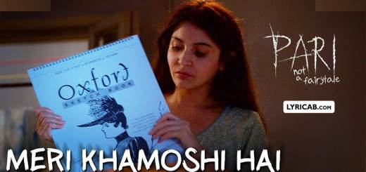 Meri Khamoshi Hai song lyrics