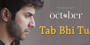 Tab Bhi Tu song lyrics
