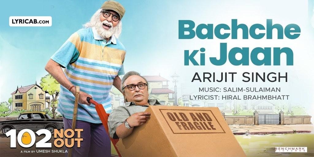 Bachche Ki Jaan song lyrics