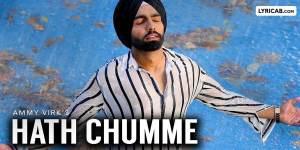 Hath Chumme song lyrics