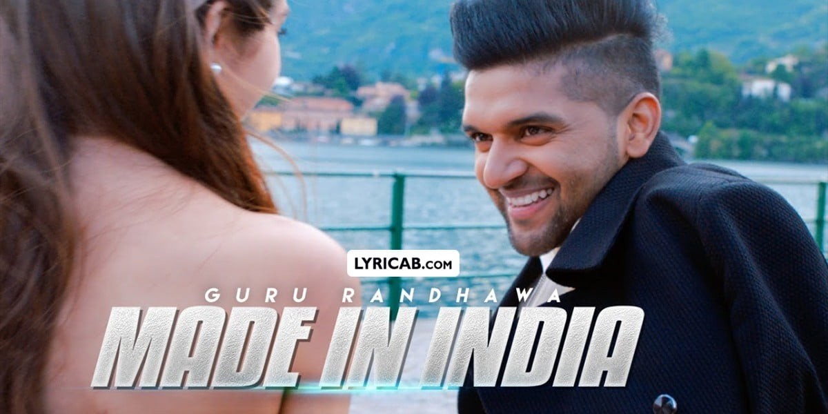 Made In India song lyrics