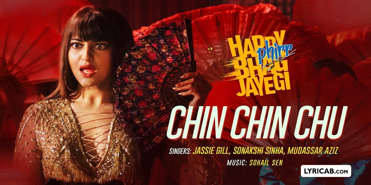 Chin Chin Chu song lyrics