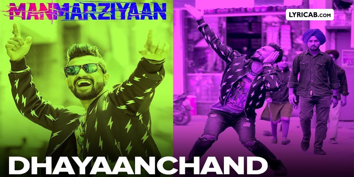 DhayaanChand song lyrics