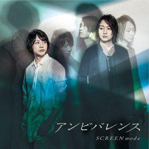 Ambivalence – SCREEN mode [Kuroko no Basuke Season 3 ...