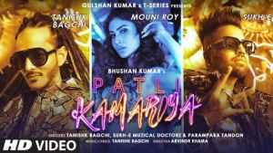 Patli-Kamariya-Lyrics