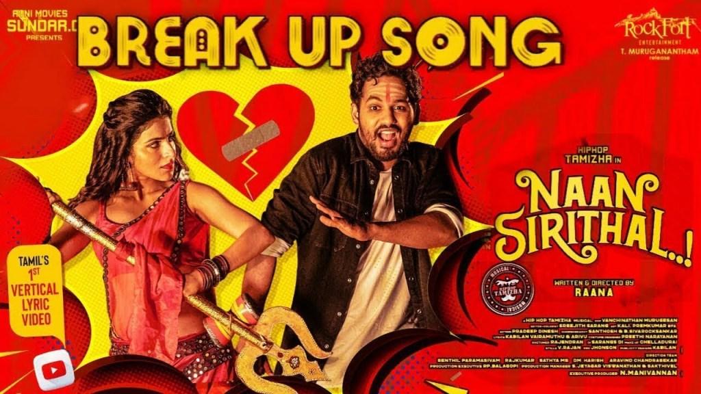 Breakup Song Lyrics In English – Naan Sirithal Tamil