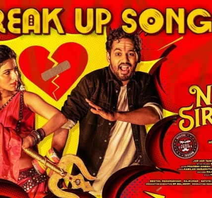 Breakup Song Lyrics In English – Naan Sirithal Tamil
