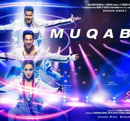 Muqabla Song Lyrics In English – Street Dancer 3D Tamil