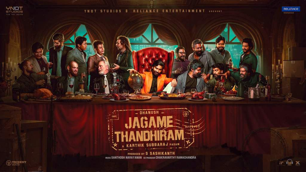 jagame-thanthiram-lyrics-jagame-thandhiram-tamil-d40-lyrics-download-in-pdf