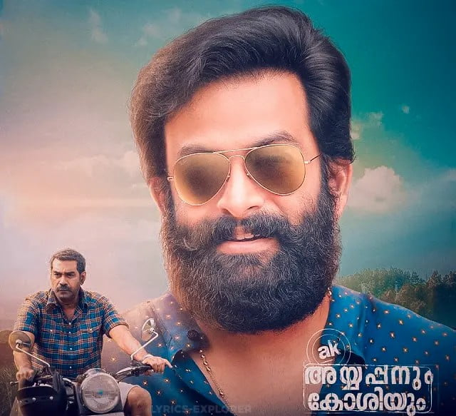 ARIYATHARIYATHE Lyrics in English - AYYAPPANUM KOSHIYUM Lyrics Download in PDF