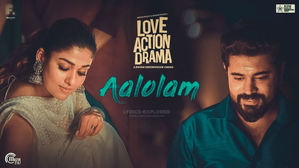 Aalolam-Lyrics-In-English---Love-Action-Drama---Download-PDF