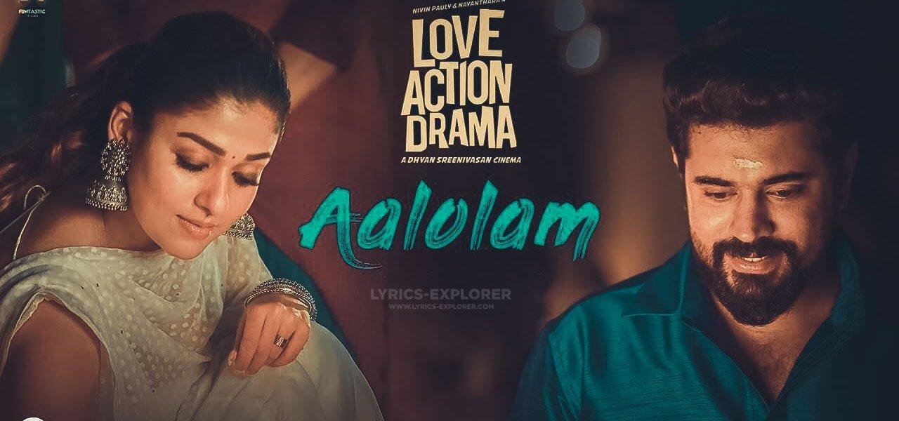 Aalolam-Lyrics-In-English---Love-Action-Drama---Download-PDF