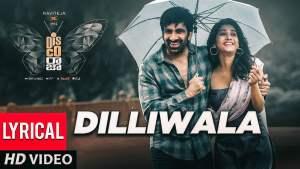 Dilliwala Lyrical - Disco Raja ft. Ravi Teja & Nabha Natesh