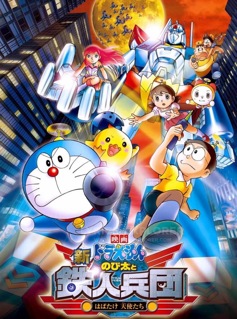Doraemon Nobita Steel Troops Song - Has Pado jaise Suraj ki Kirane