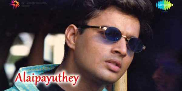 Endrendrum Punnagai Song Lyrics In English – Alaipayuthey Tamil