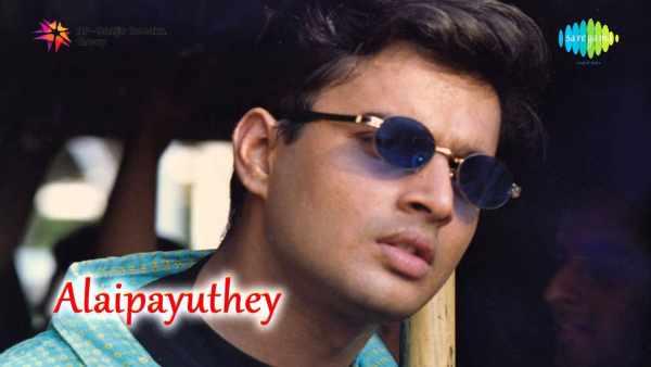 Endrendrum Punnagai Song Lyrics In English – Alaipayuthey Tamil