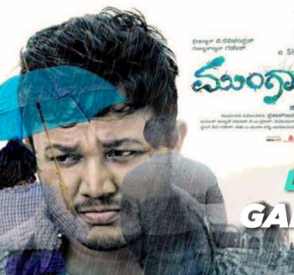 Gamanisu Lyrics – Mungaru Male 2