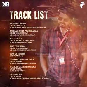 Read more about the article Hear the Thalapathy Vijay Master Tamil movie official Track List – Vijay, Lokesh Kanagaraj, Vijay Sethupathi, Anirudh Ravichander